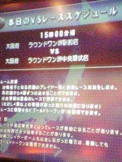 hmjxojxo9053110[1].jpg
